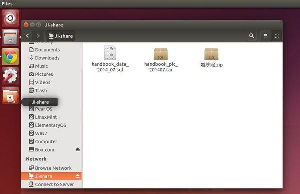 Linux Samba File Server Setup Checklist   Process Street
